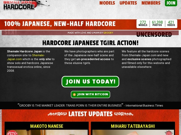 New Shemale Japan Hardcore Discount Deal